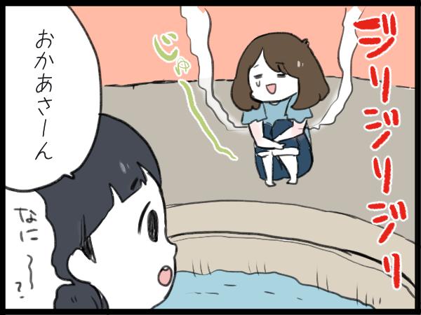 プールへのお出かけで要注意!大事なものを忘れてしまう落とし穴の画像7