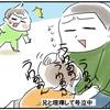 「そこはぼくの特等席やろ?」1歳四男のヤキモチがかわいすぎてキュン♡のタイトル画像