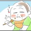 ある日のスーパーで、1歳四男の「納豆好きパワー」が炸裂した話(笑)のタイトル画像