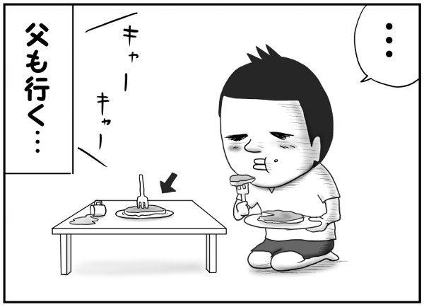 高確率でこうなる!子どもの「◯◯が食べたい」リクエストの結末の画像16