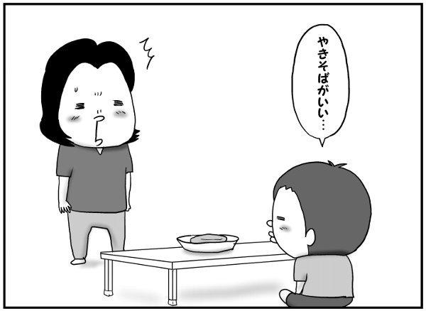高確率でこうなる!子どもの「◯◯が食べたい」リクエストの結末の画像5