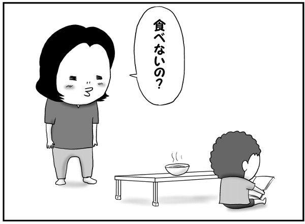 高確率でこうなる!子どもの「◯◯が食べたい」リクエストの結末の画像11