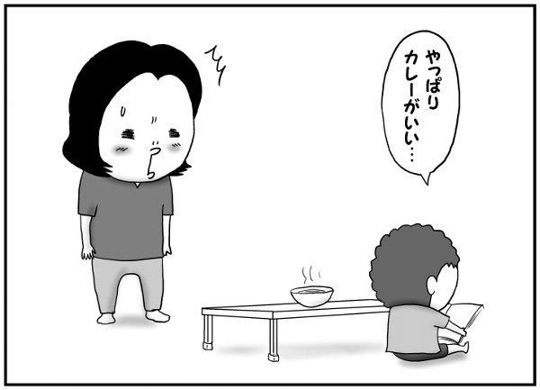 高確率でこうなる!子どもの「◯◯が食べたい」リクエストの結末の画像12