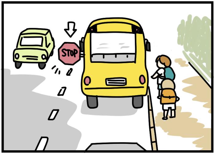 車社会だけど歩行者優先?アメリカの交通ルールが子どもに優しすぎる…!の画像2