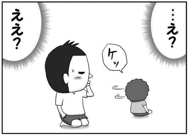 パパっ子だったのに!息子の態度が急変した理由は、コレ…かも!?の画像4