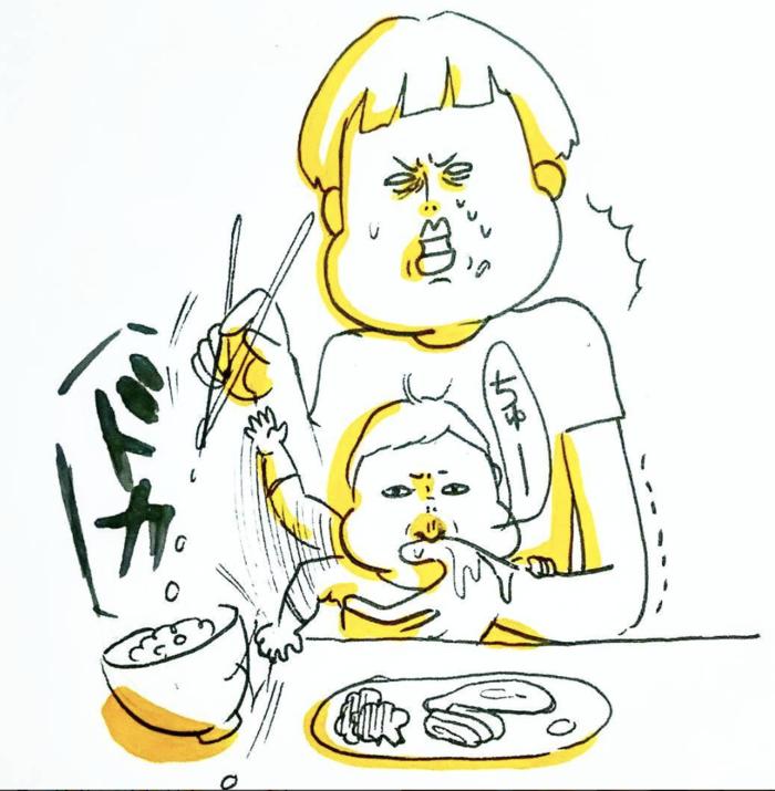 【明日8/21(火)20時スタート!】離乳食で悩むママに少しでも笑って欲しくて。~毎週火曜更新~の画像11