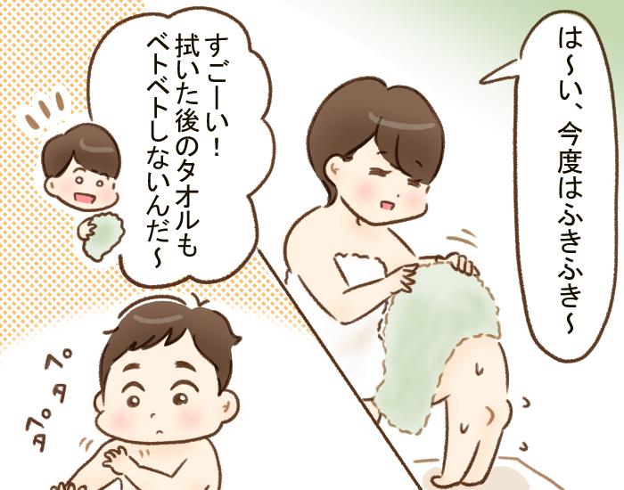 バタバタのお風呂上がり、乾燥対策まで手が回らない…。そんなママの悩みを解決するのは?の画像18