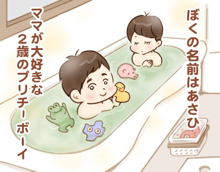 バタバタのお風呂上がり、乾燥対策まで手が回らない…。そんなママの悩みを解決するのは?の画像1