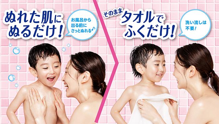 バタバタのお風呂上がり、乾燥対策まで手が回らない…。そんなママの悩みを解決するのは?の画像27