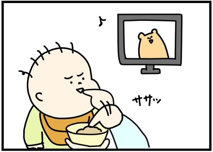 """きっと好きな味なのに!""""見た目食わず嫌い""""な1歳児にはこの小技で応戦!の画像3"""