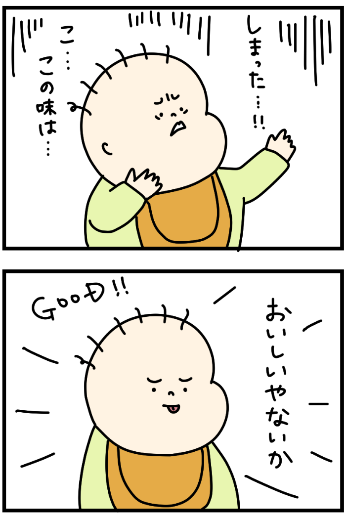 """きっと好きな味なのに!""""見た目食わず嫌い""""な1歳児にはこの小技で応戦!の画像4"""