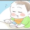 自分で食べたい!でもスプーンが上手く使えない!そんな1歳児の対応方法♡のタイトル画像