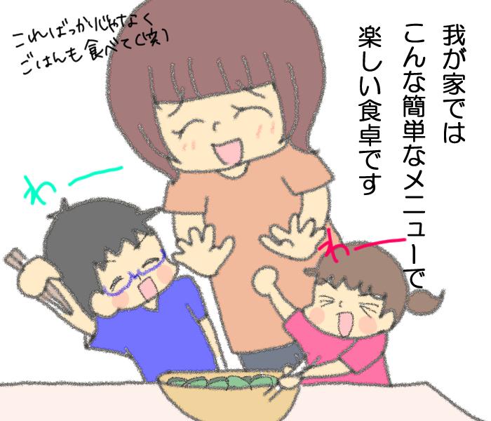 あと1品ほしい時に!わが家の子どもたちが取り合いする簡単野菜メニュー♪の画像9