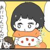 女の子にはやっぱりコレ♪苦手な野菜を楽しく食卓に取り入れるアイデアのタイトル画像