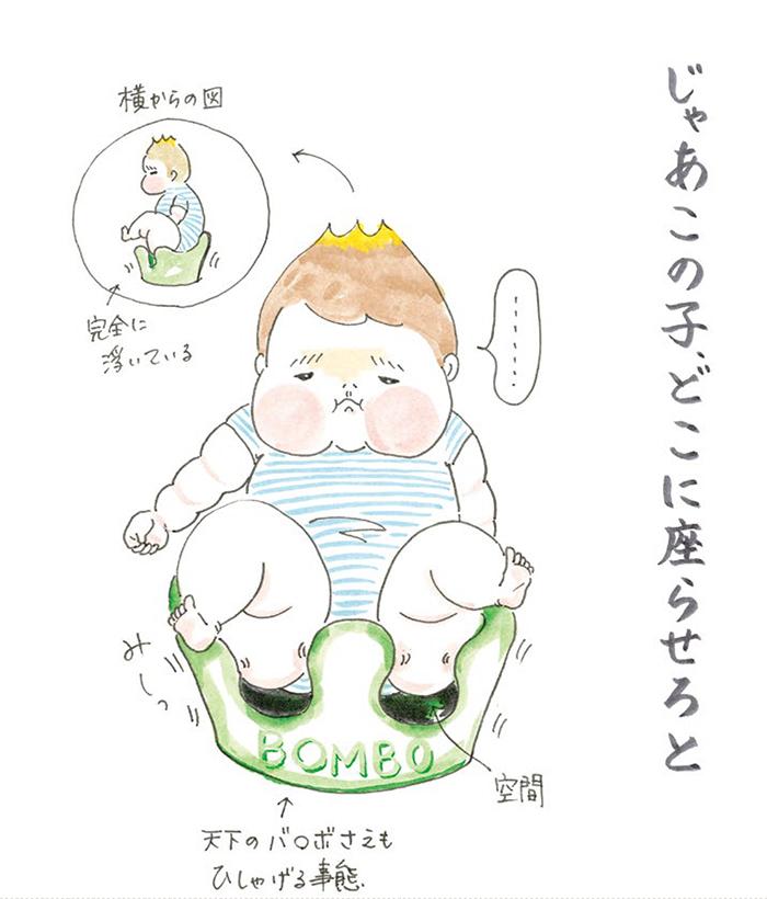 ダイナマイトボディがおやつに選んだモノは…ウソでしょ?(笑)の画像5