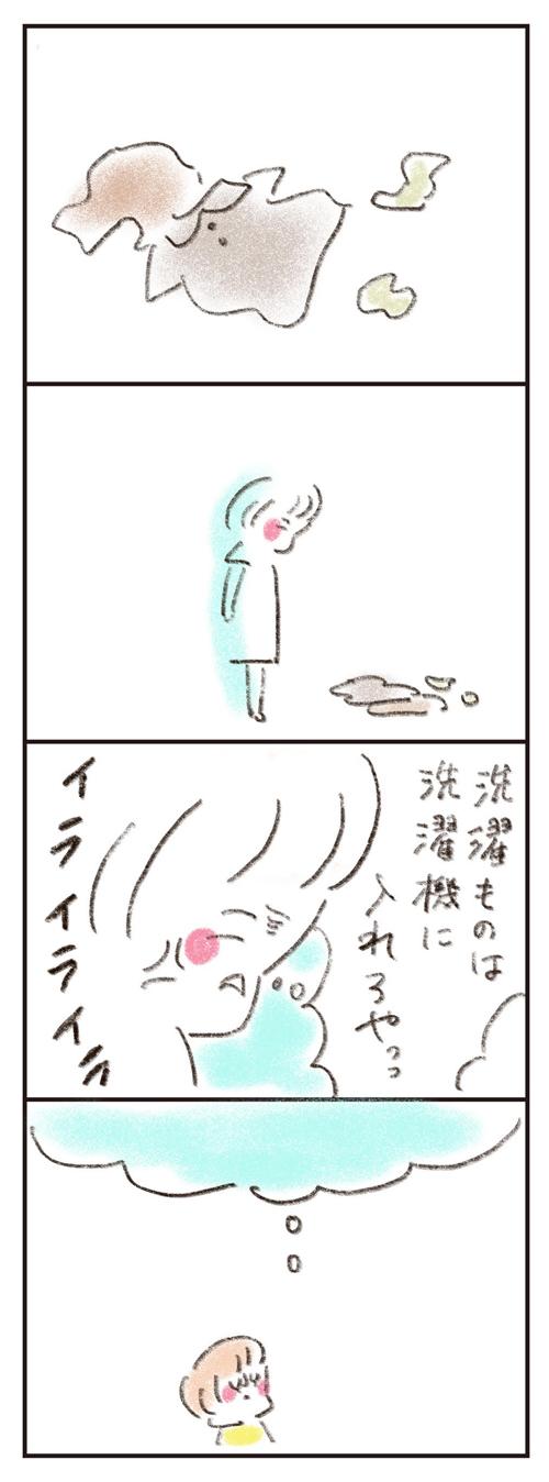 「イクメンの次はこれかも」大豆生田先生がやまもとりえさんと語る『夫婦のカタチ』の画像2