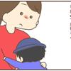 息子の登園拒否。私は「親としての不安」とどう向き合えば良い?のタイトル画像
