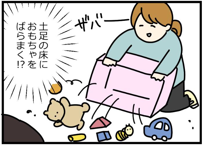 こんなに違うとは…!日本とアメリカ、赤ちゃんに対する清潔の考え方の画像4