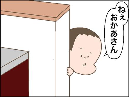 """母をほめる息子の""""本当の目的""""を知ったとき…ちょっ!待てぃ!!(笑)の画像6"""