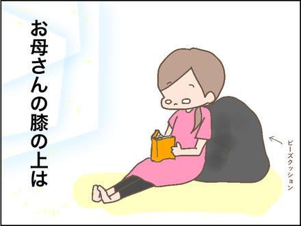 """母をほめる息子の""""本当の目的""""を知ったとき…ちょっ!待てぃ!!(笑)の画像11"""