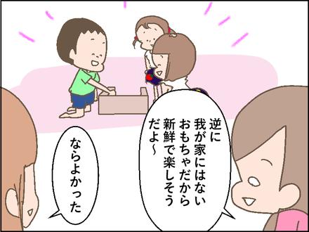 """母をほめる息子の""""本当の目的""""を知ったとき…ちょっ!待てぃ!!(笑)の画像22"""