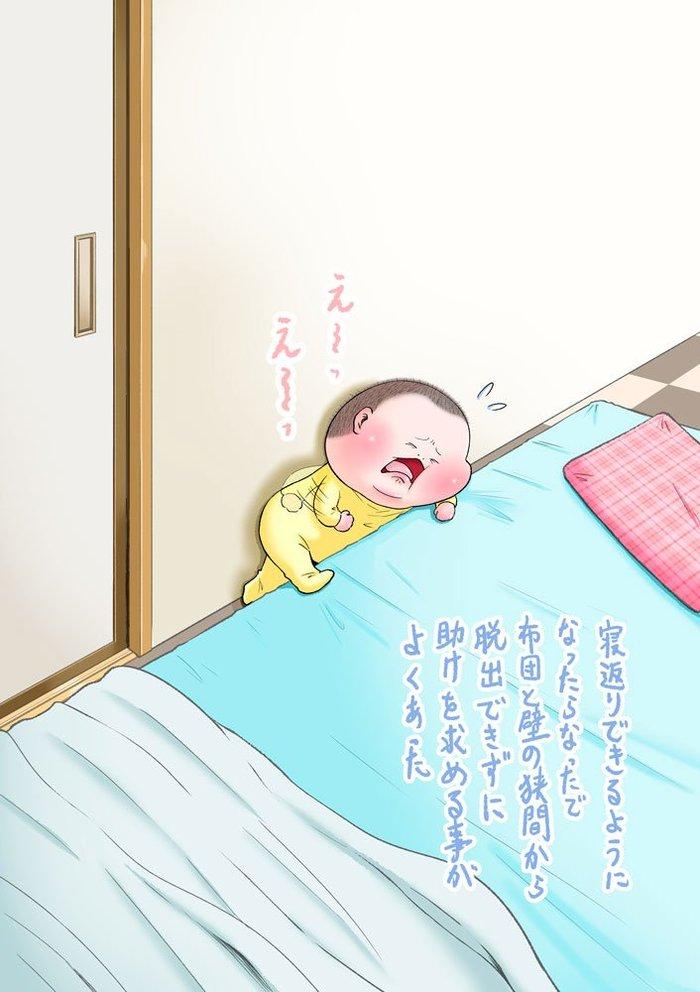 寝返りはできないけど段差はちょっと…(笑)ぷにぷに男子の生態集!!の画像4