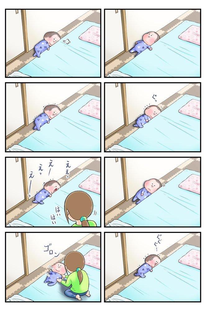 寝返りはできないけど段差はちょっと…(笑)ぷにぷに男子の生態集!!の画像3