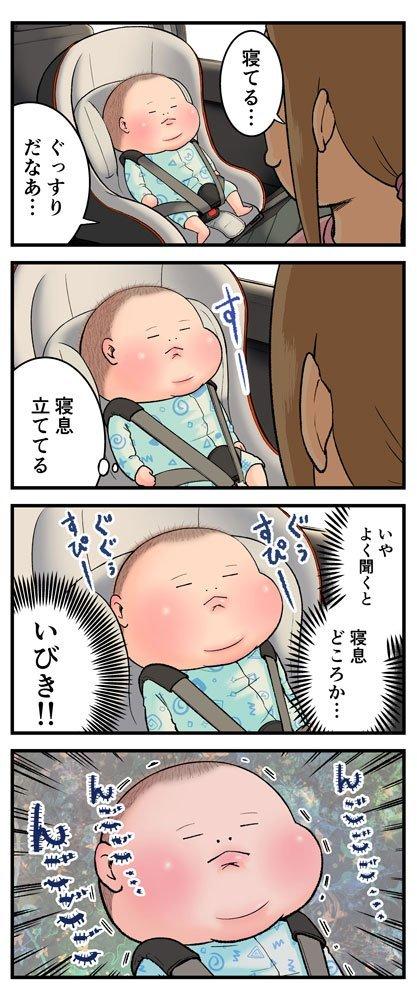 寝返りはできないけど段差はちょっと…(笑)ぷにぷに男子の生態集!!の画像10