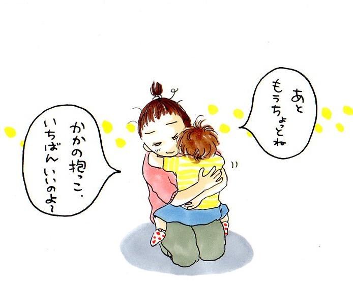 「あと少しだけ、お母さんの抱っこがいい」息子が笑って保育園に行くまでの話の画像8