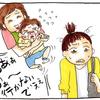「あと少しだけ、お母さんの抱っこがいい」息子が笑って保育園に行くまでの話のタイトル画像