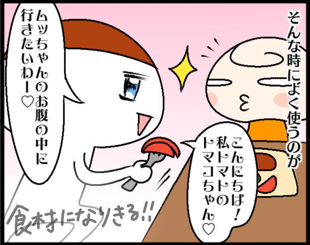 食わず嫌い3歳娘 vs 演技派ママの「一口だけ食べて〜」な戦いの画像2