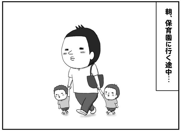 保育園までのいつもの道。子どもと一緒に「寄り道」して分かったことの画像1
