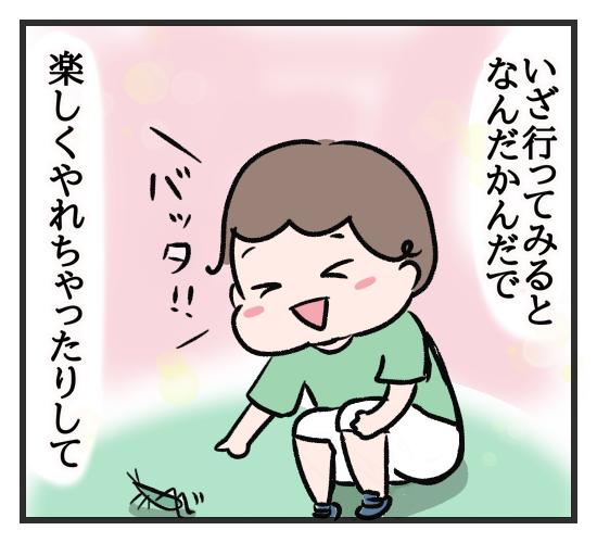 小学生の兄姉が夏休み!末っ子保育園児の「行きたくない」とどう向き合う?の画像14