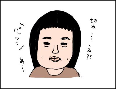 娘の前髪カットがかわいすぎて♡思わず…やってもうたぁ〜!なトホホ話の画像9