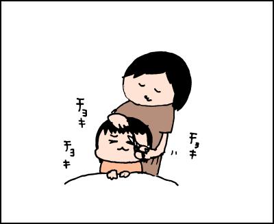 娘の前髪カットがかわいすぎて♡思わず…やってもうたぁ〜!なトホホ話の画像3