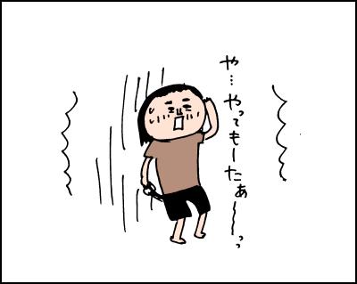 娘の前髪カットがかわいすぎて♡思わず…やってもうたぁ〜!なトホホ話の画像10