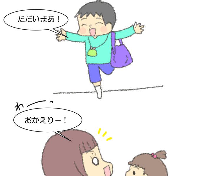 すごい機転!(笑)小学生になった息子の「はじめてのおつかい」の画像6