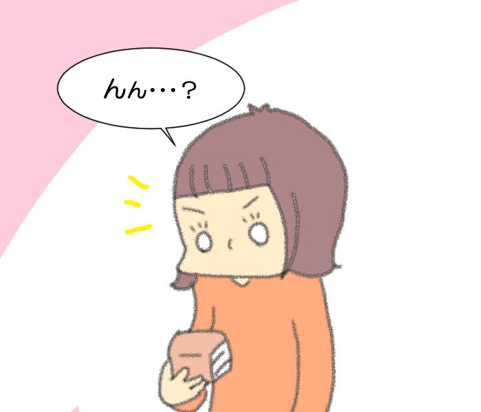 すごい機転!(笑)小学生になった息子の「はじめてのおつかい」の画像8