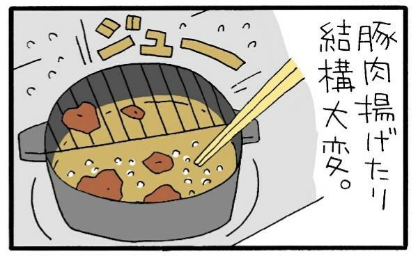 """""""ズボラー酢豚""""がおいしい!市販のアレを使ってひと工夫♪の画像1"""