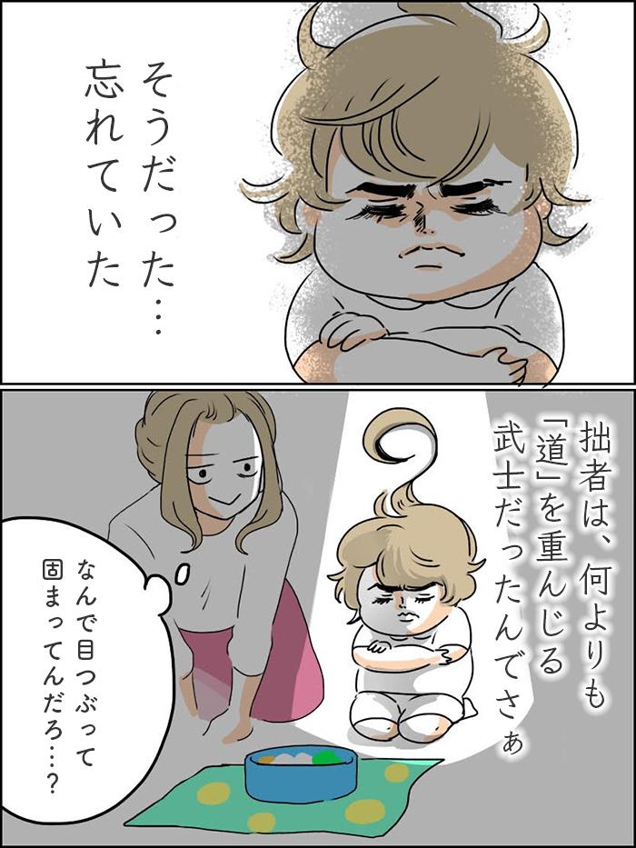 「他の子はあんなに食べるのに…」辛い時にママ友がくれた救いの言葉 ~頑なに食べないワケ~の画像11