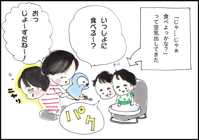 ポイントは「ママも楽しく!」離乳食を食べてくれない時にオススメな方法♪の画像8
