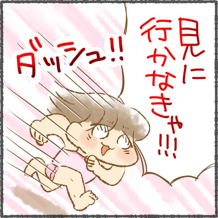 小悪魔というか…普通に悪魔?(笑)娘のパパ対応が最強!の画像12