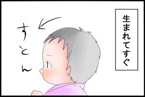 """子どもを育ててはじめて知った、ある""""重要""""なこと(笑)!の画像2"""