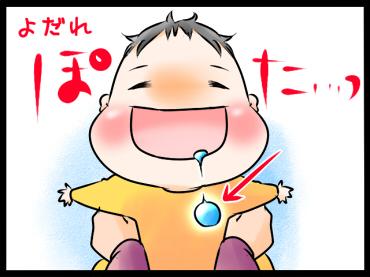 """子どもを育ててはじめて知った、ある""""重要""""なこと(笑)!の画像8"""
