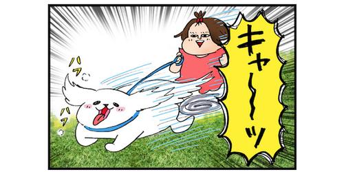 3歳娘の犬のお散歩デビュー!さっそく訪れた試練に、どう対応する…!?のタイトル画像