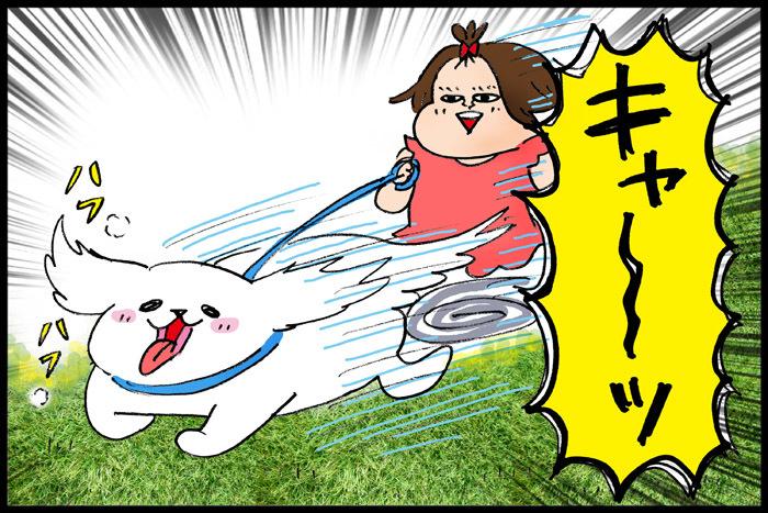 3歳娘の犬のお散歩デビュー!さっそく訪れた試練に、どう対応する…!?の画像7