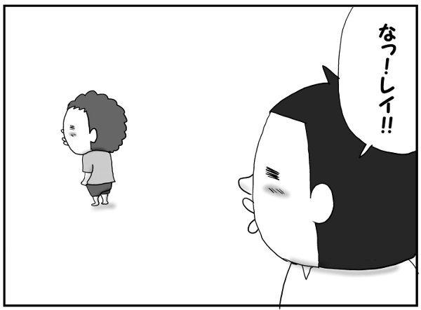 """「俺に任せろ!」""""男っぽい言葉""""を使うようになった双子に思うことの画像9"""