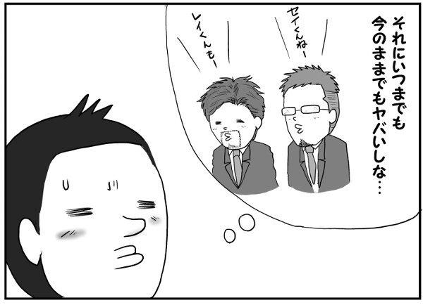 """「俺に任せろ!」""""男っぽい言葉""""を使うようになった双子に思うことの画像8"""