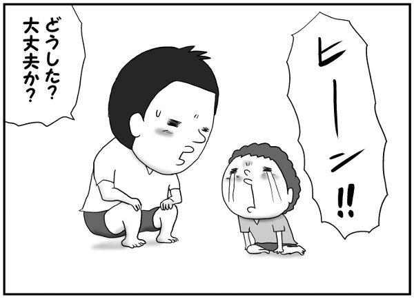 """「俺に任せろ!」""""男っぽい言葉""""を使うようになった双子に思うことの画像14"""