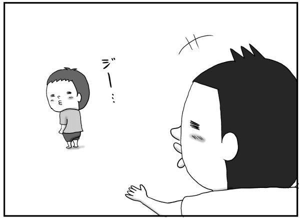 """「俺に任せろ!」""""男っぽい言葉""""を使うようになった双子に思うことの画像3"""